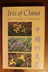 The Iris of China  Waddick and Yu-tang